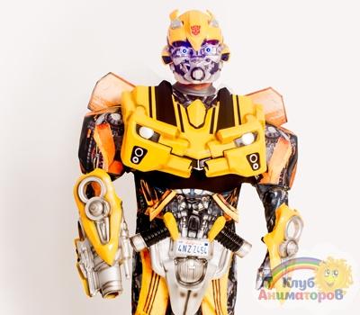 костюм Трансформер Бамблби с пластиковыми насадками