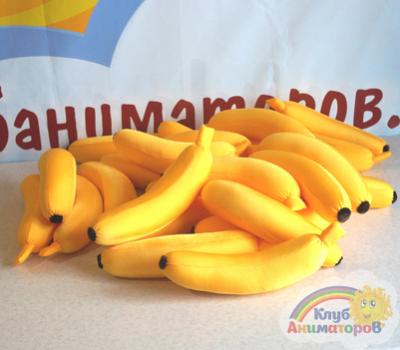 Реквизит для игр Бананы
